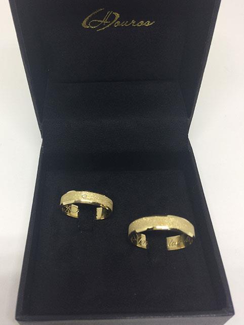 Par de Alianças de Casamento Diamantada Ouro 18k